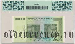 Зимбабве, 10 триллионов долларов 2008 года. В слабе PCGS 66