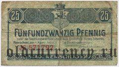 Ремшайд (Remscheid), 25 пфеннингов 1920 года