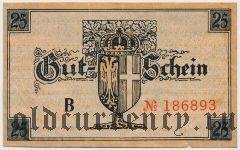 Нойс (Neuss), 25 пфеннингов 1919 года. Вар. 2