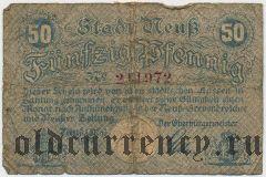 Нойс (Neuss), 50 пфеннингов 1917 года