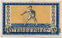 Нойвид (Neuwied), 10 пфеннингов 1921 года. Вар. 1