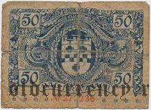 Бад-Кройцнах (Bad Kreuznach), 50 пфеннингов 1918 года