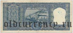 Индия, 100 рупий