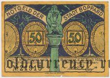 Боппард (Boppard), 50 пфеннингов 21.04.1921 года