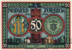 Цёрбиг (Zörbig), 50 пфеннингов 1921 года. Серия X