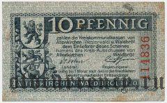 Альтенкирхен-Вальдбрёль (Altenkirchen-Waldbröl), 10 пфеннингов 1920 года