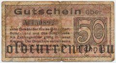 Бонн (Bonn), 50 пфеннингов 1918 года
