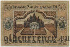 Штадтленгсфельд (Stadtlengsfeld), 50 пфеннингов 1919 года. Вар. 2