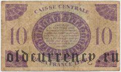 Французская Экваториальная Африка, 10 франков 1941 года