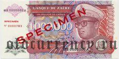 Заир, 1.000.000 заирес 1993 года. Образец