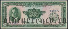 Филипины, 200 песо 1949 года