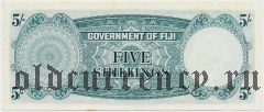 Фиджи, 5 шиллингов 1965 года