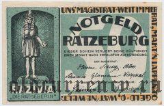 Ратцебург (Ratzeburg), 50 пфеннингов 1921 года