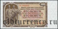 Чехословакия, 100 крон 1953 года