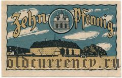 Зондербург (Sonderburg), 10 пфеннингов 1920 года
