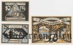 Гревесмюлен (Grevesmühlen), 3 нотгельда 1922 года
