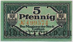 Котбус (Cottbus), 5 пфеннингов 1921 года