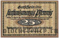 Дрезден (Dresden), 25 пфеннингов 1921 года