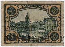 Хамм (Hamm), 50 пфеннингов 1920 года