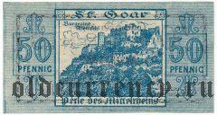 Санкт-Гоар (St. Goar), 50 пфеннингов 1920 года