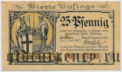 Фреден (Vreden), 25 пфеннингов 1917 года