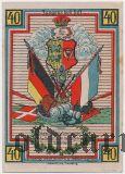 Штедезанд (Stedesand), 40 пфеннингов 1920 года
