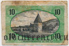 Швайх (Schweich), 10 пфеннингов 1920 года