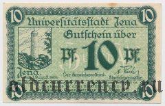 Йена (Jena), 10 пфеннингов 1920 года
