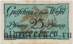 Везель (Wesel), 25 пфеннингов 1920 года