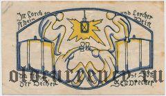 Лорх (Lorch), 50 пфеннингов 1920 года