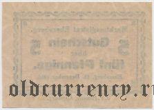 Эберсберг (Ebersberg), 5 пфеннингов 1916 года. Вар. 1