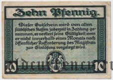 Эрфурт (Erfurt), 10 пфеннингов 1920 года. Вар. 2