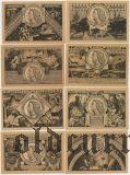 Шлайц (Schleiz), 8 нотгельдов 1921 года