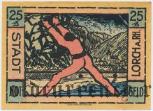 Лорх (Lorch), 25 пфеннингов 1921 года