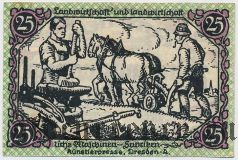 Трибес (Triebes), 25 пфеннингов 1920 года