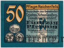 Трибес (Triebes), 50 пфеннингов 1921 года