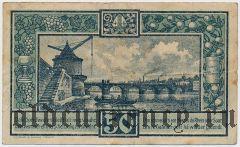 Трир (Trier), 50 пфеннингов 1920 года. Вар. 2