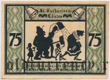 Ганн. Мюнден (Hann. Münden), 75 пфеннингов 1922 года