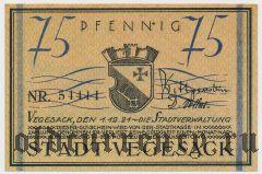 Вегезак (Vegesack), 75 пфеннингов 1921 года