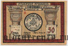 Фрозе (Frose), 50 пфеннингов 1921 года