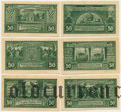 Хойм (Hoym), 6 нотгельдов 1921 года
