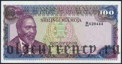 Кения, 100 шиллингов 1978 года