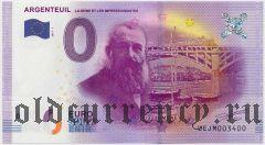 Франция, сувенирная банкнота, 0 евро 2017 года.