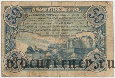 Франция, Dieppe, 50 сантимов 1920 года