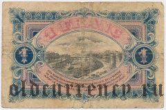 Франция, Cognac, 1 франк 1920 года