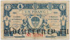Франция, Aurillac, 1 франк 1915 года