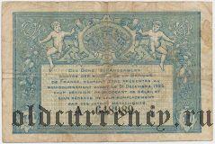 Франция, Bourges, 1 франк 1925 года