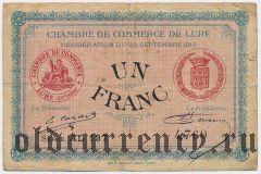 Франция, Lure, 1 франк 1915 года