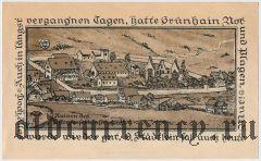 Грюнхайн (Grunhain), 5 марок 1917 года