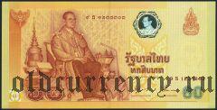 Таиланд, 60 бат 2006 года